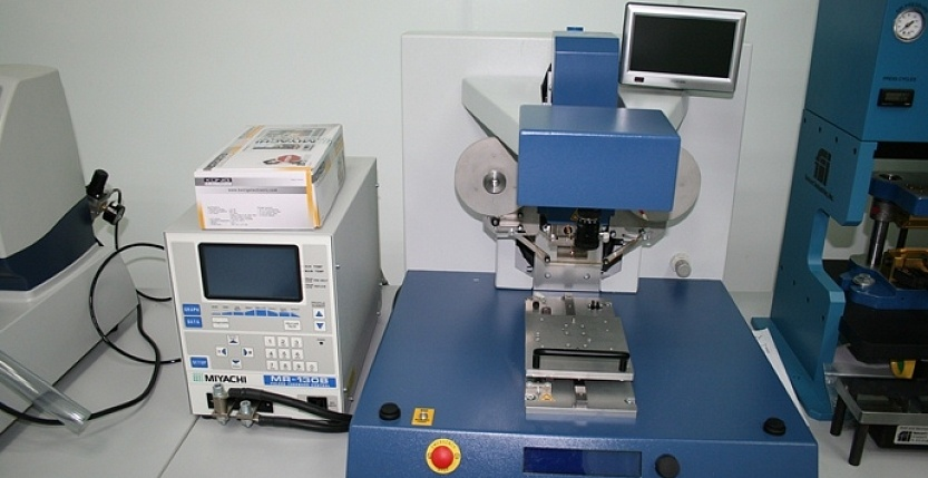 Miyachi Unitek MR-130B